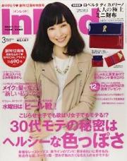 InRed 2015年3月号