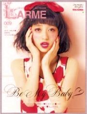 LARME 009号(2014年5月号)